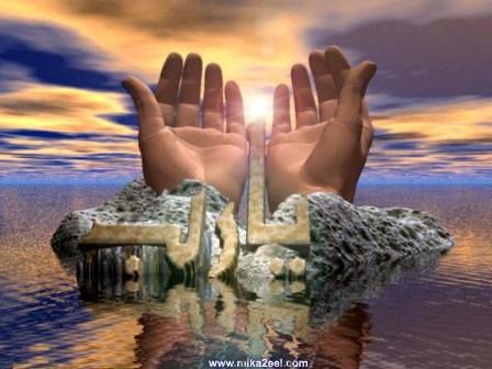 1_Pray.jpg